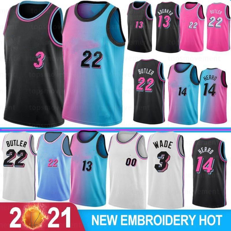 Dwyane 3 Wade Mens Basketball Jerseys Jimmy 22 Butler Tyler 14 Herro Adebayo Goran Robinson 7 Dragic 2021 New Jerseys S-XXL