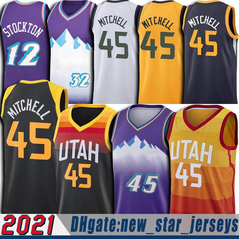 Donovan 45 Mitchell Jerseys 2021 Cidade John 12 Stockton Jerseys Karl 32 Malone Retro Vintage Jersey Basetball uniforme