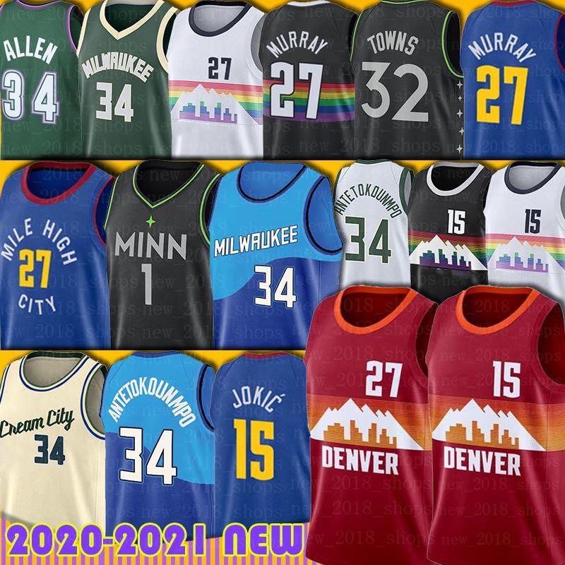 Giannis 34 AntetokounMPO Jamal 27 Murray Jersey Anthony 1 Edwards Nikola Milwaukees Jokic Kevin 21 Garnett Ray Minnesotas Allen Basketball