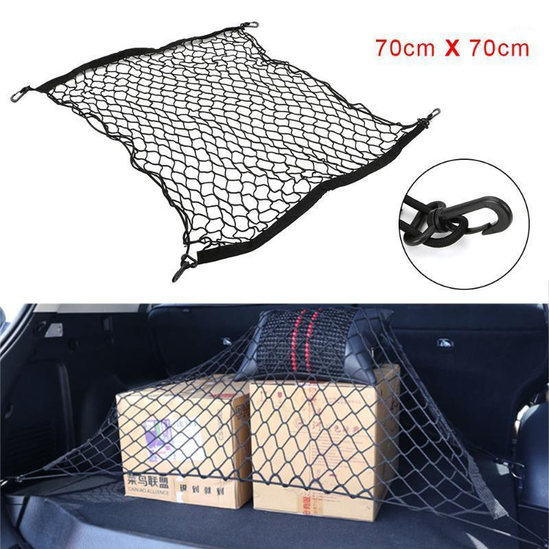 LEEPEE Stowing Tidying 70cm x 70cm Car Auto Trunk Rear Cargo Organizer Storage Mesh Net with 4 Hooks Car Styling Elastic Strong1