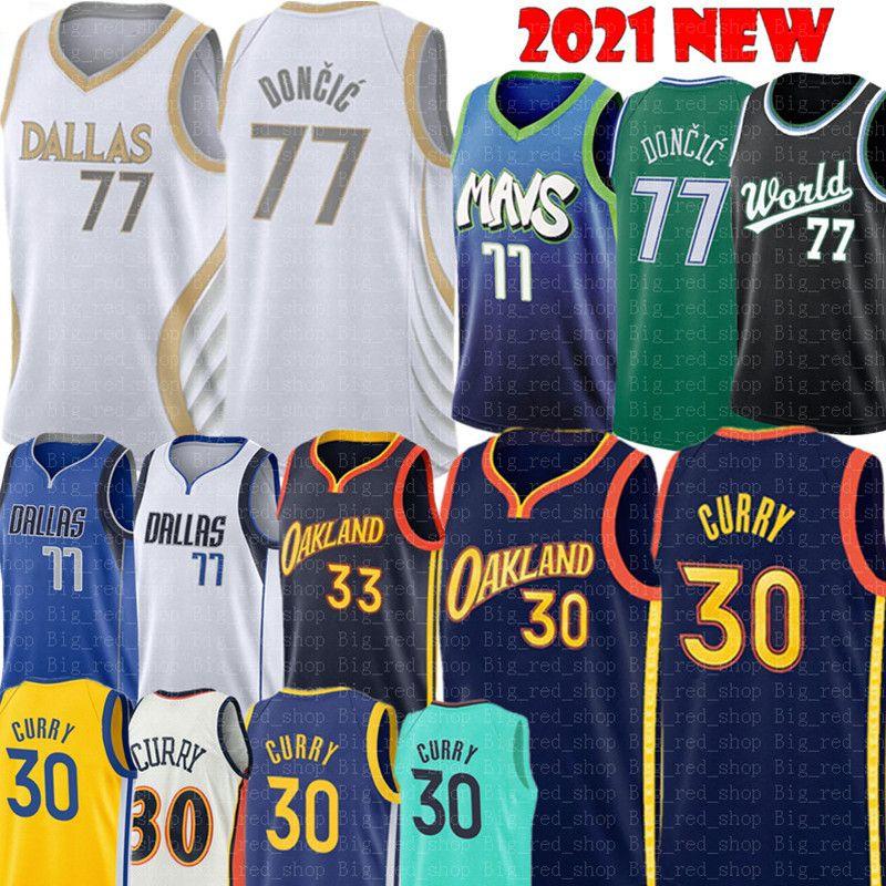 77 Luka جديد دونكيك جيرسي ستيفن 30 كاري جيرسي كرة السلة 33 Wiseman Jerseys 2021 مخيط الشعارات S-XXLmens