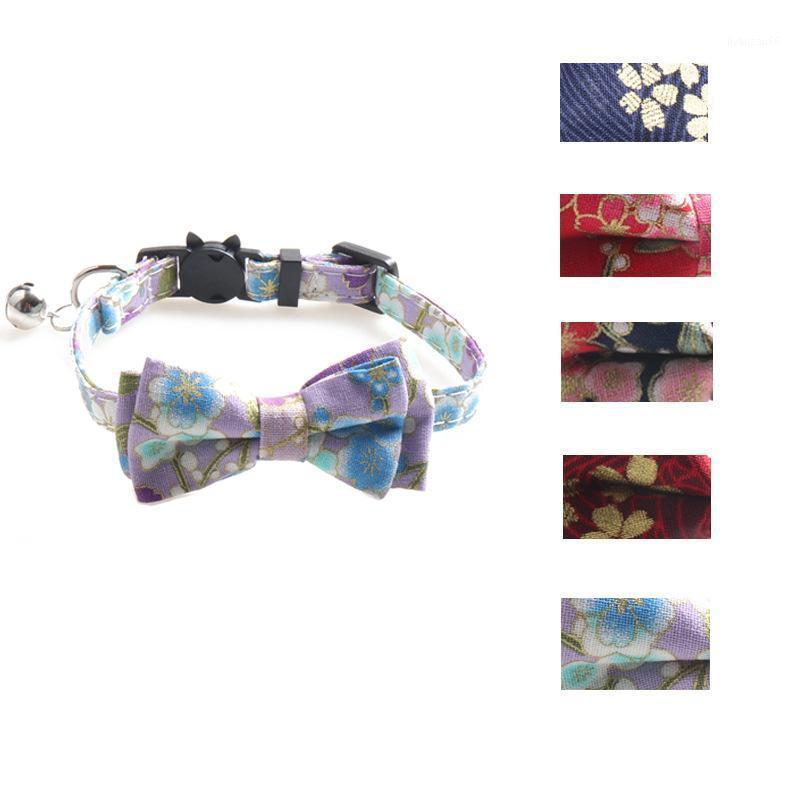 Projeto da cópia do colarinho do cão com filhote de cachorro pequeno Cão pequeno Colarinho Brownot Qualidade superior Para Perro Pet Supplier1