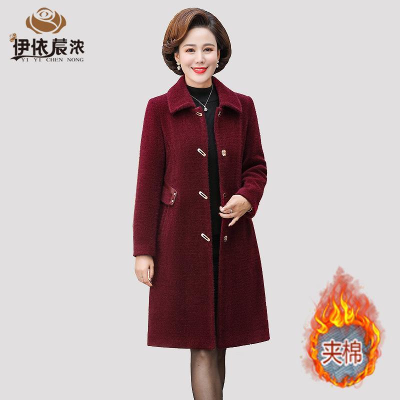 Maman Mettez la tenue de Qiu Dong et coton épaississant des minks féminins d'âge moyen de la finale 40 riche femme de fourrure élevé