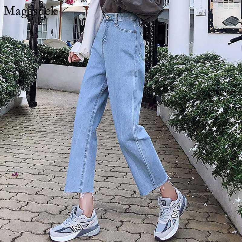 Hohe Taille Jeans Frauen Gerade Jeans 2020 Herbst Casual Harajuku Hosen Vintage Frau Lose Lange Breite Beinhose 104251