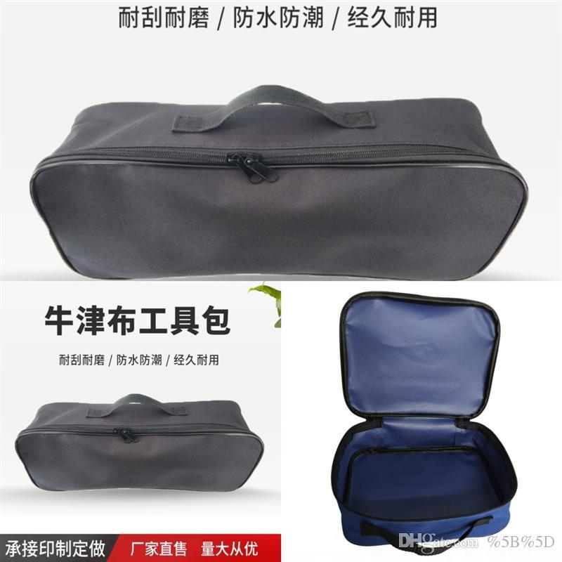 QIJuStorage bag designer Hang household hanging Sofa bag Sundries high quality ,Magazines, Holder control,books, phone,Tissue