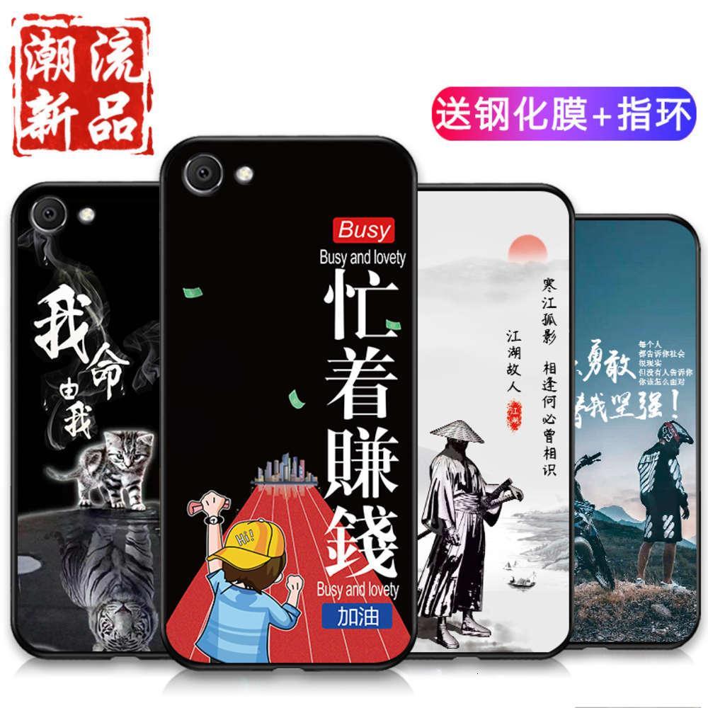 1DWVIVO X9 Mobiltelefongehäuse Silikon männlich vivo X9s Handyhülle Anti Falling Weiche Gummi X9i Matt Persönlichkeit Schutzhülle