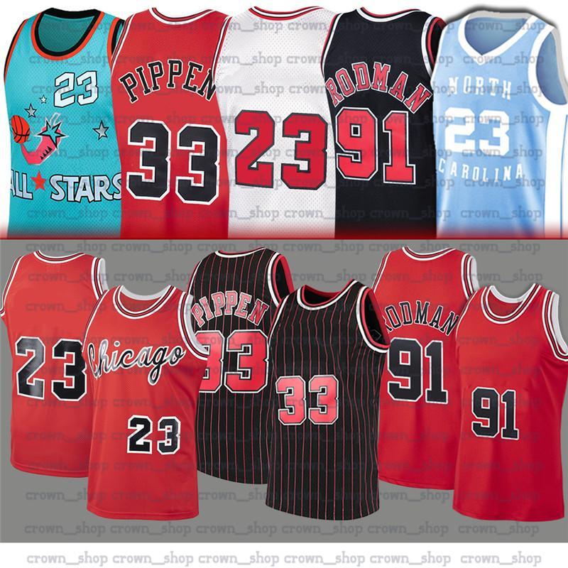 23 MJ 33 سكوتي رودمان جيرسي بيبن بو 91 كلية دينيس 1997 1998 الرجعية كرة السلة جيرسي