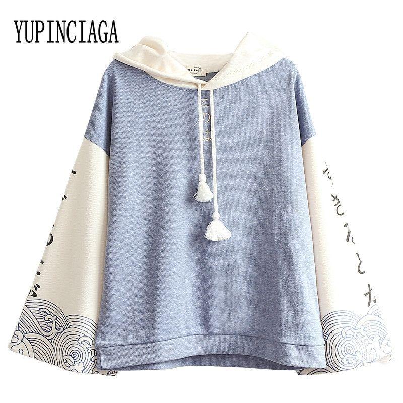 Yupinciaga Versão coreana feminina solta combinando raglan sleeves spindrift impressão com capuz pulôver longa manga doce hoodies 201102