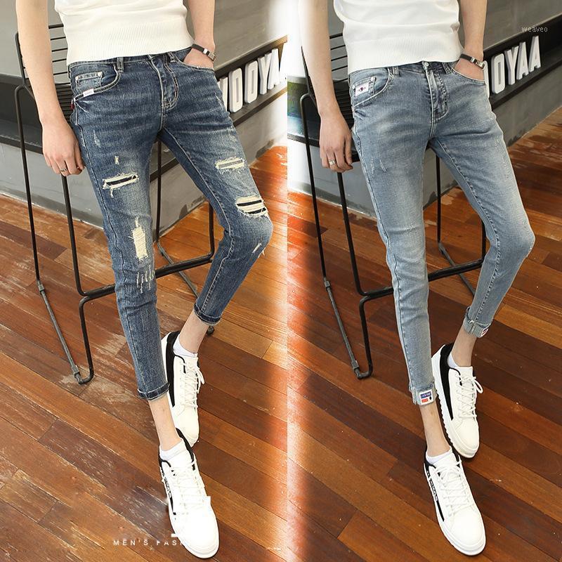 Venta al por mayor 2021 Moda Denim Jeans podridos pies masculinos pies tipo nuevo pantalones apretados agujeros de ajuste de moda Hombre de moda Pantalones de lápiz delgados de los hombres1