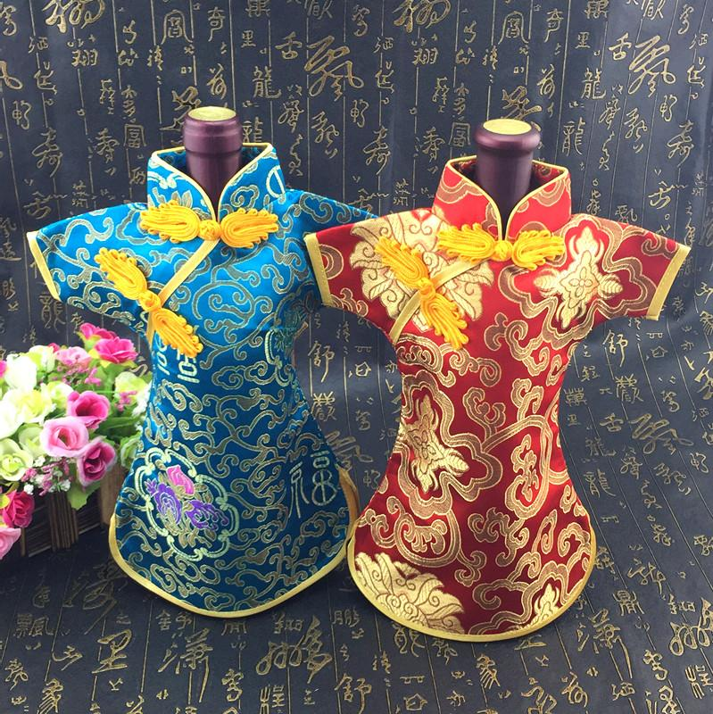Unique Chinese style Cheongsam Christmas Wine Bottle Cover Bags Table Dinner Decoration Silk brocade Packaging Pouches 10 pcs/lot mix color fit 750ml