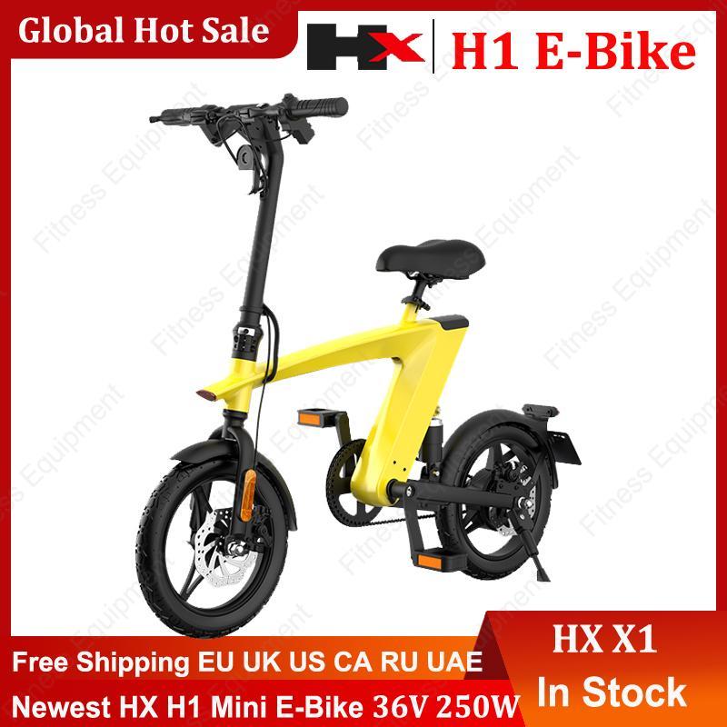 2021 Versión más reciente HX H1 Mini E-Bike 36V 250W Moturismo / Bicicleta eléctrica con resorte trasero Amortiguador Amortiguador