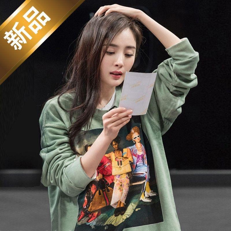 mismo estilo de la marca de moda Yang Mi suéter de la estrella del invierno del otoño de las mujeres ins cuello redondo súper fuego nuevo la manga larga de la versión coreana suelta y BF