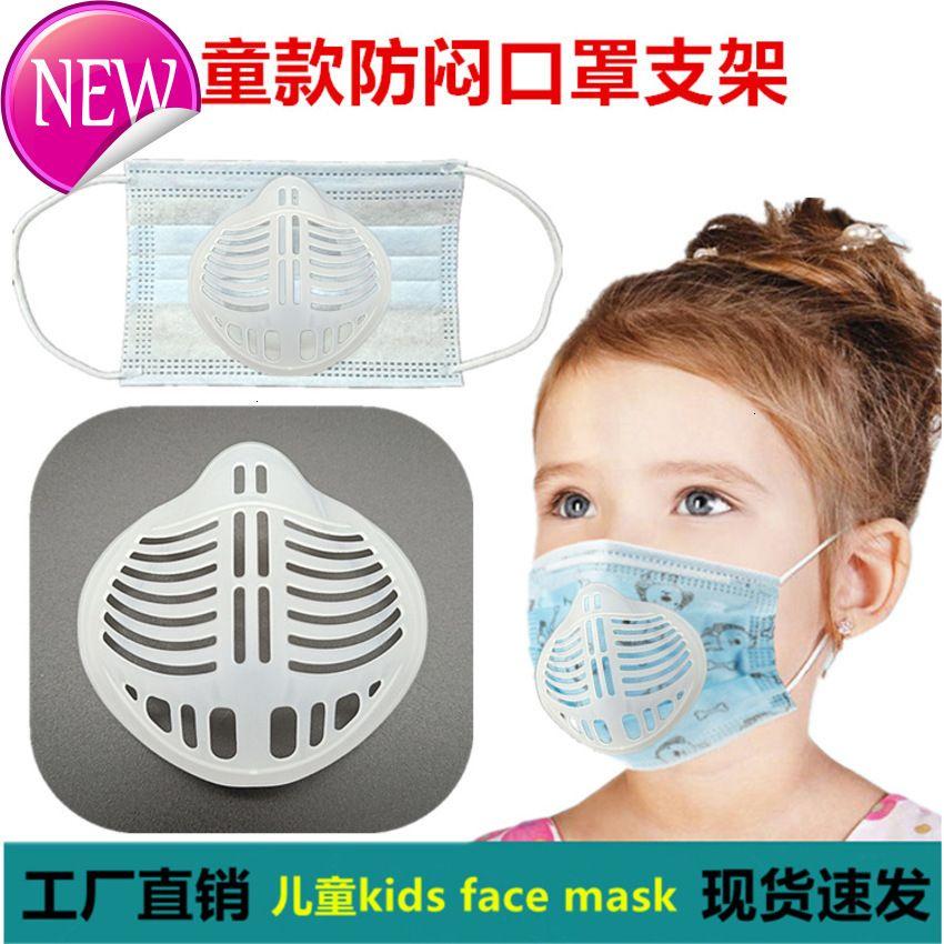 Staffa D5HJ Studente per bambini per la maschera per cuscino di protezione FPOUP RESPIRATORIO INTERNO