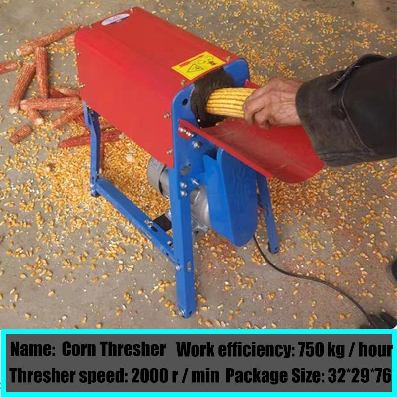 Nuevo tipo maíz maíz Peeler Thresher Machine eléctrico Máquina de trillador de thresher Thresher Thresher Herramientas