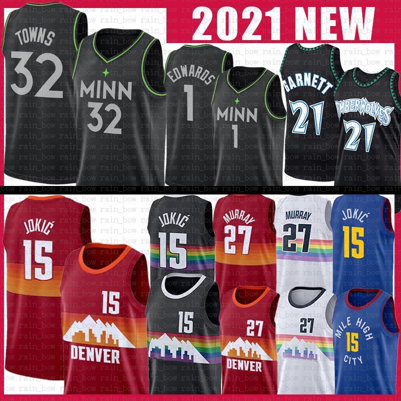 Nikola Kevin 21 Garnett 15 Jokic Anthony 1 Edwards كرة السلة جيرسي كارل أنتوني 32 بلدة جمال 27 موراي الفانيلة