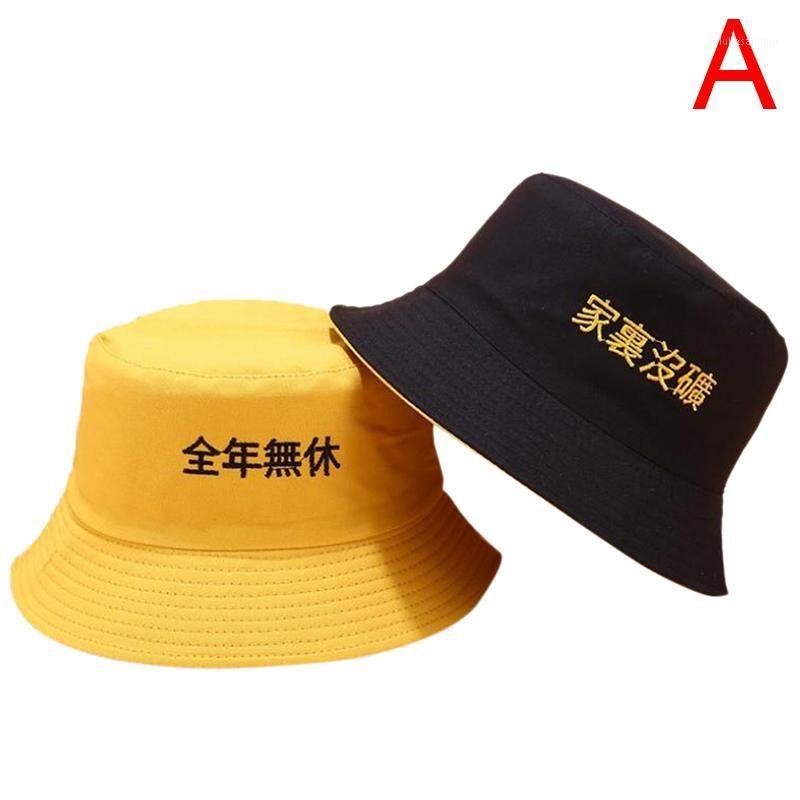 Dos laterales reversible sombrero de cubo unisex hombres mujeres verano playa de sol pesca Cap1