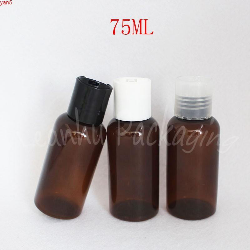 75 мл коричневой круглой пластиковой бутылки верхняя крышка для бутылки, шампунь 75CC / лосьонная упаковка пустой косметический контейнер