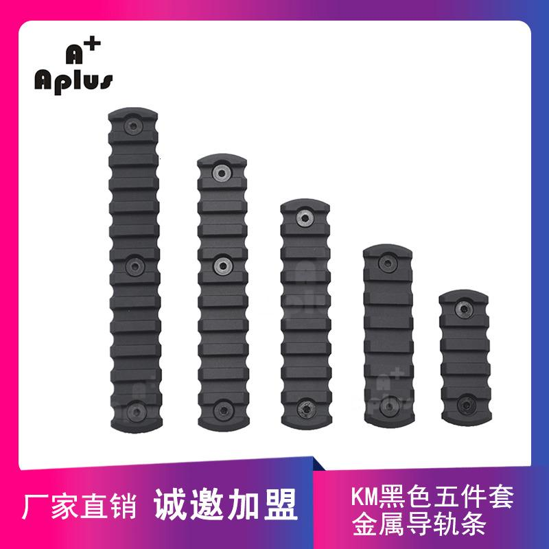 Satış KM-5, Sıcak 7, 9, 11, 13 Yuva Siyah Beş Parça Metal Kılavuz Ray Yükseklik Braketi Aksesuarları Set