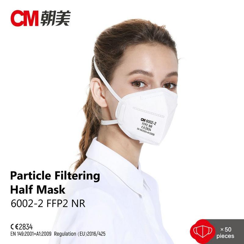 CM FFP2 CE KN95 마스크 디자이너 얼굴 마스크 N95 호흡기 필터 안티 - 안개 헤이즈 및 인플루엔자 Dustriof 필터 95 % 재사용 가능한 5 층 보호
