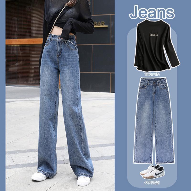 Pantalon Erkek Arkadaşı Yeni Jean Taille Haute Retro Pantalon Taille Haute Geniş Kot Kadın Yüksek Bel Kore Gevşek Pantolon Denim