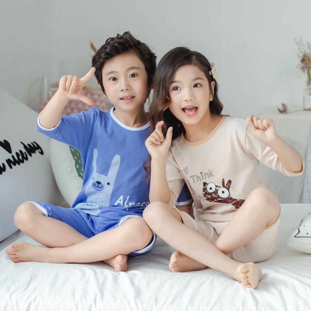 Yaz çocuk klimalı giyim yeni ince bahar pijama pamuklu iç çamaşırı seti erkek ve kadın 7-SVE bebek ev bezi H43L