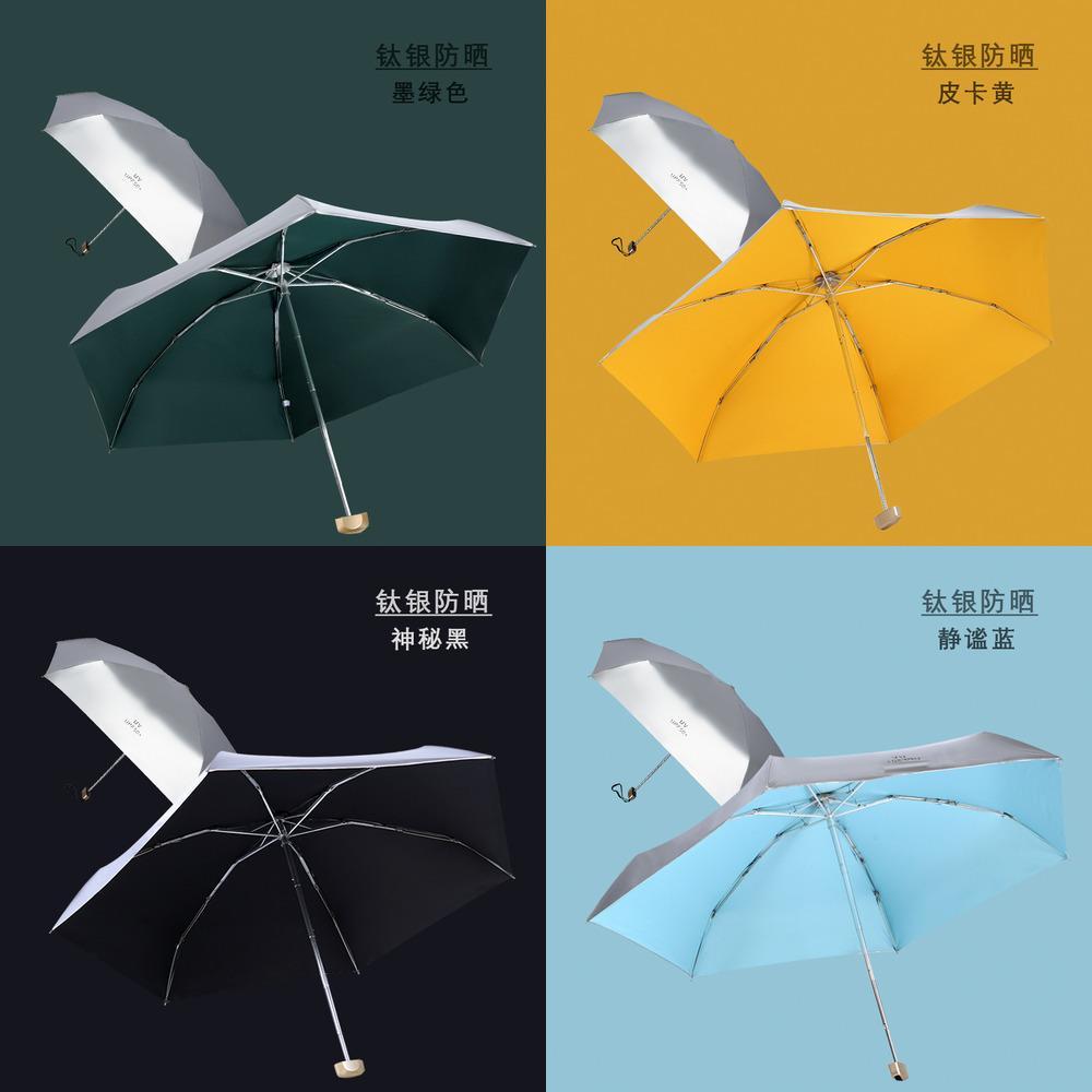 Neue Titan Silber Flache Fünffache Regenschirm Für Regen und Sonnenschein Regenschirm Regen Frauen Kleine Regenschirm W1223
