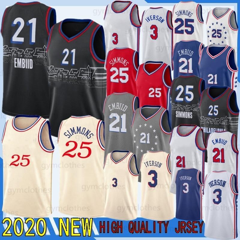 Joel 21 embiid Джерси Бен 25 Симмонс Al 42 Horford NCAA Mens Нью-Джерси баскетбольное ретро Аллен Айверсон 3 Джерси