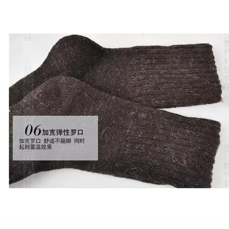marca de moda japonesa caliente de las lanas del conejo de lana calcetines de lana de lana de los nuevos hombres en otoño e invierno 2020 engrosadas e9n cálida negocio felpa calcetines