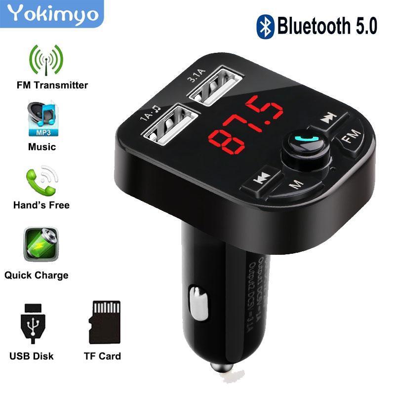 Formato V5.0 Rádio FM Car MP3 Player Bluetooth Suporte Mp3 Wav Plastic player do carro com Bluetooth sem fio Transmissor Fm