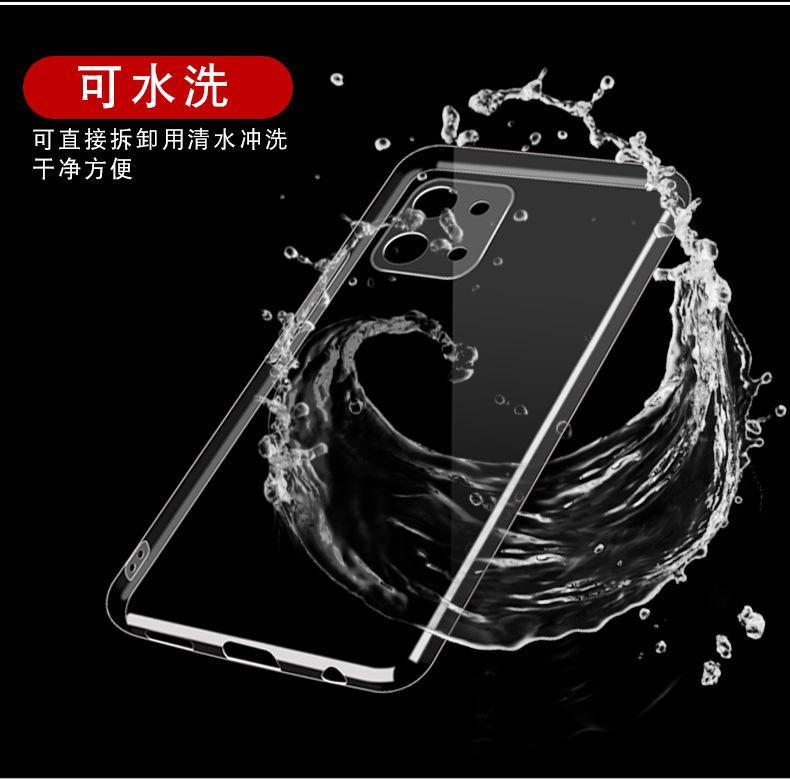 11 Yeni Model Xiaomi Cep Telefonu Kabuğu için Uygundur, İnce Delik Anti Düşen, Yüksek Şeffaf Hediye Elektrolik