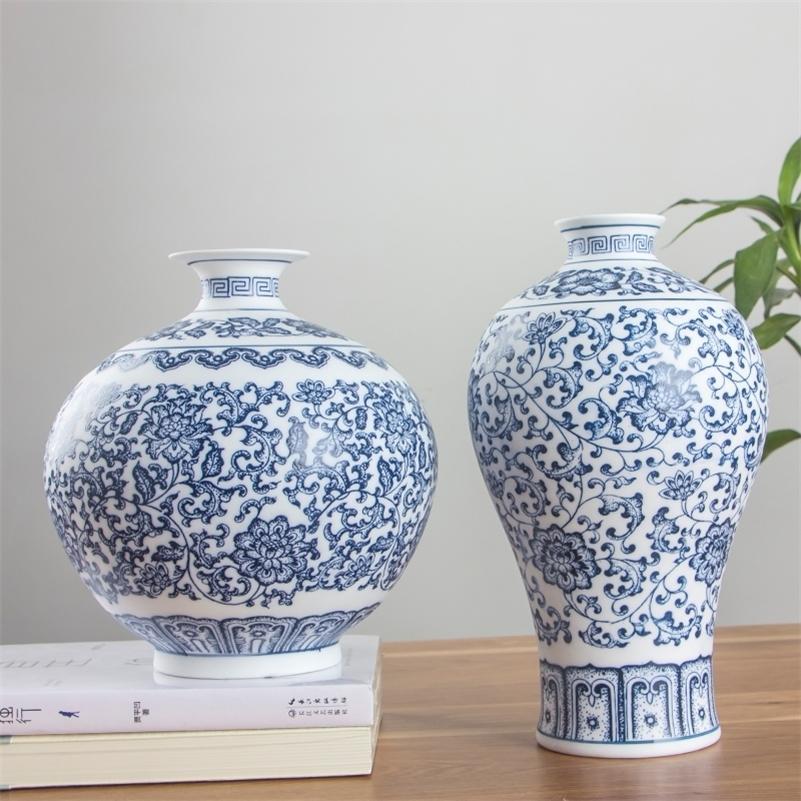Kein glasiertes blaues und weißes Porzellan-Vasen ineinandergreifende Lotus-Design-Blume Keramikvase-Home-Dekoration Jingdezhen Blume Vasen LJ201210