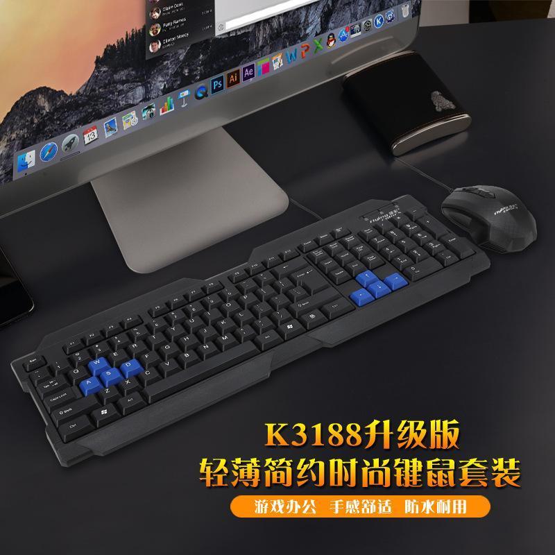 Keyboard Mouse Combos Young Choi 3188 кабельный кабель USB Office и комплект Компьютерная техника Handfeel Set установлен