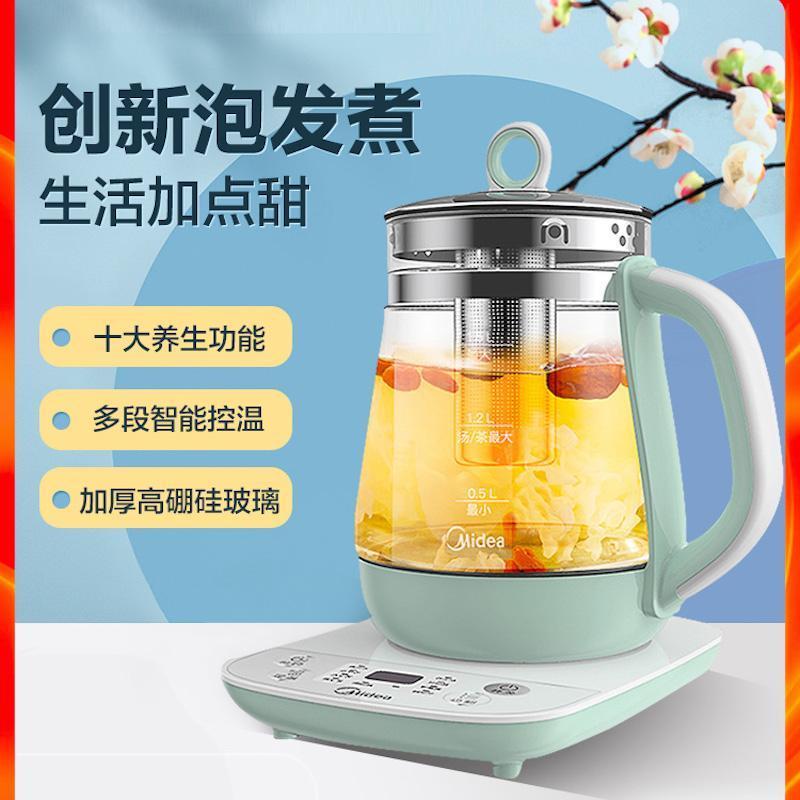 aparatos de cocina hervidor eléctrico 1.5L Salud olla caldera de agua de la caldera de vidrio automáticos completos cafetera eléctrica olla de salud