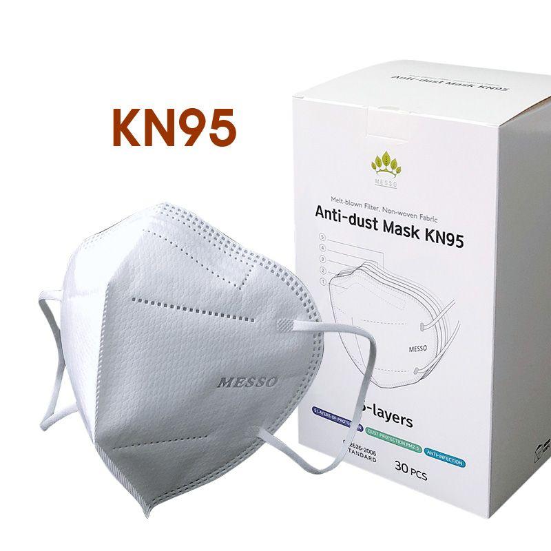 عالية الأداء 5ply قناع الوجه mascarillas KN95 GB2626 2006 FFP2 ميزات واقية