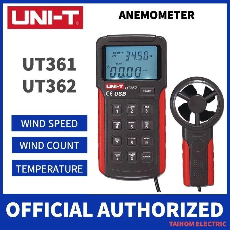 UNI-T UT361 UT362 풍속계 데이터 보류 풍속 측정기 LCD 백라이트 공기 흐름 측정기 TEMP 측정 데이터 저장소 / PC 연결