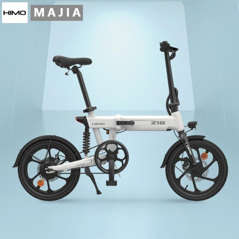 (EU 재고!) HIMO Z16 전기 월드 Z16-EBIKE 250W 모터 16 인치 블루 화이트 옐로우 전기 자전거
