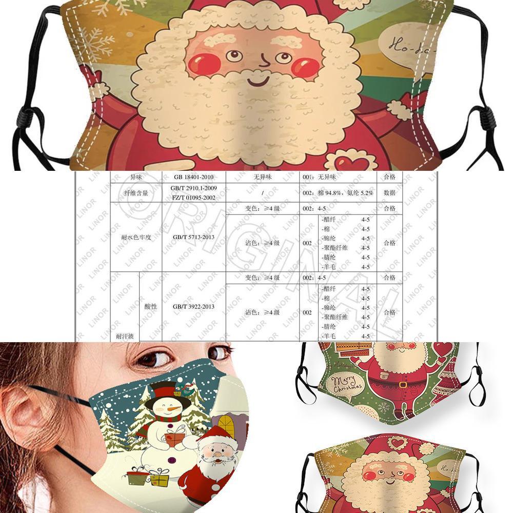 51ZB Party Ship Weihnachten DHL Maske Schnelle europäische und amerikanische Kinder Schutz Weihnachten Gesicht Mas