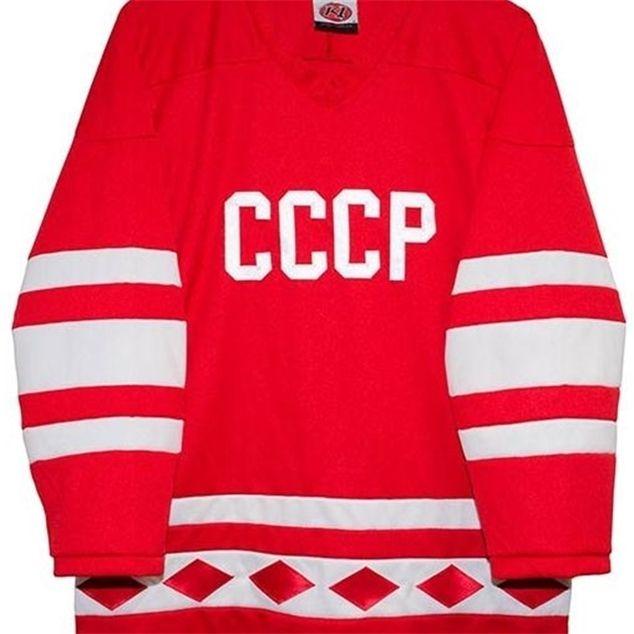 Gerçek Erkekler Gerçek Tam Nakış Rusça 1980 CCCP Hokey Hokey Jersey 100% Nakış Forması veya Özel Herhangi Bir Ad veya Numara Forması