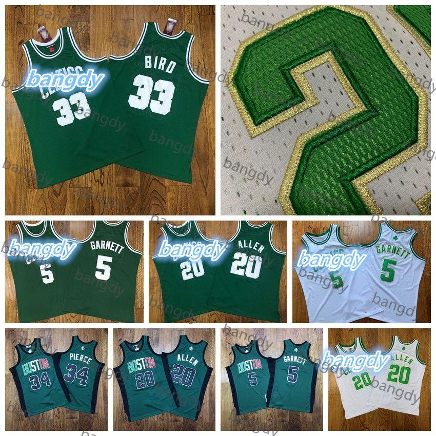 Mitchellness Basketbol Erkek Ray Allen Jersey 20 Paul 34 Pierce 5 Garnett Larry 33 Kuş Nakış 07-08 Dikişli AU Vintage Stok Gömlek