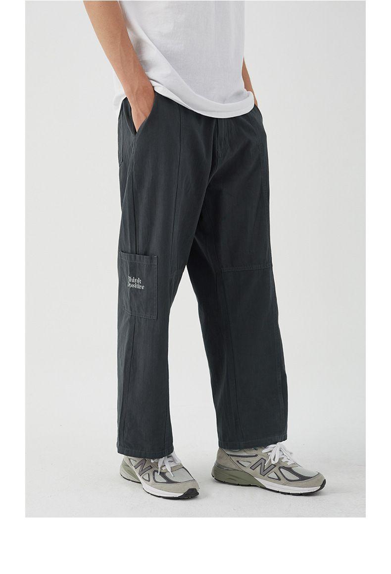 2021 Nouveau droit devant vous adolescents japonais Pantalons masculins Kong vent rétro Joker jambe large marée marée