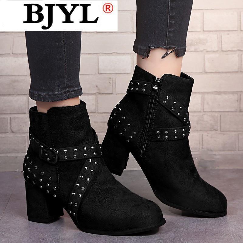 Çizmeler 2021 Ayak Bileği Kadın Kare Topuk Sivri Ayakkabı Toka Perçinler Kısa Kış Yan Çekin Zapatos De Mujer1
