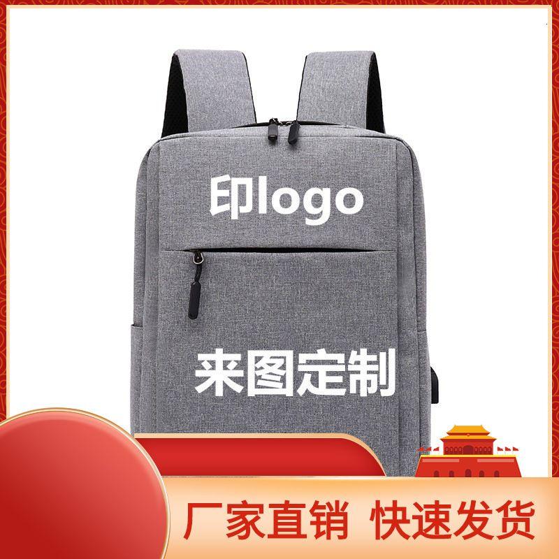 Xiaomi мужские и женские 14,6-дюймовый компьютерный рюкзак Многофункциональный USB зарядки