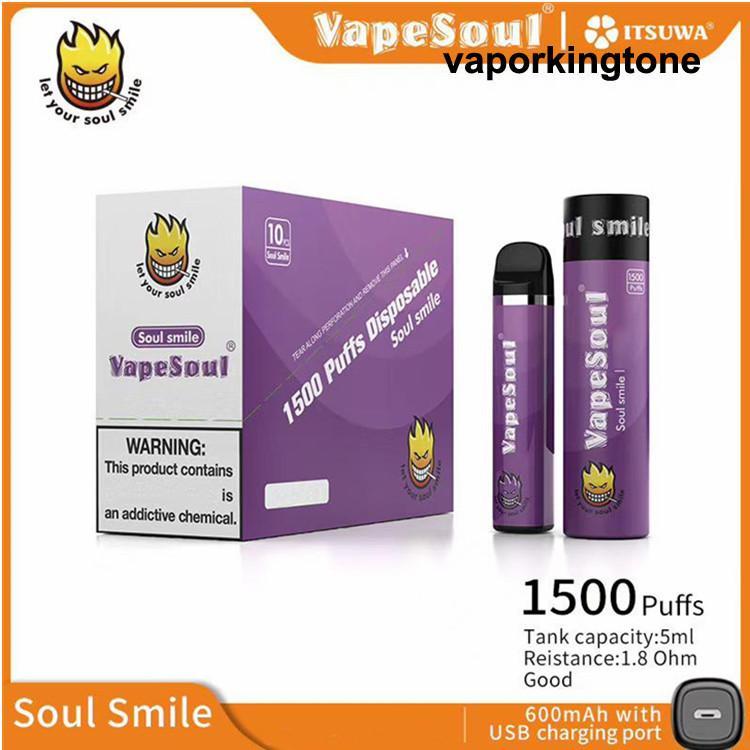 Vape soul электронная сигарета спб купить сигареты оптом собрание черное