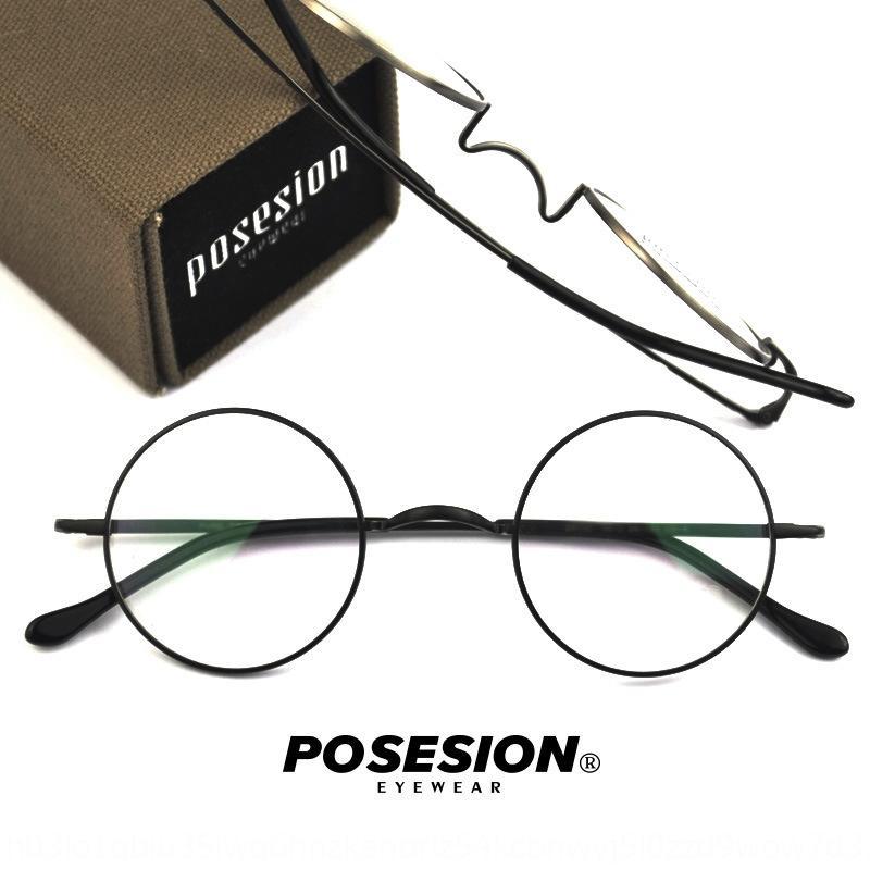 jlBQL Posion круглые чистые титана оправы для очков очков искусства и мужской близорукость интегрированного носом поддержки очки кадра