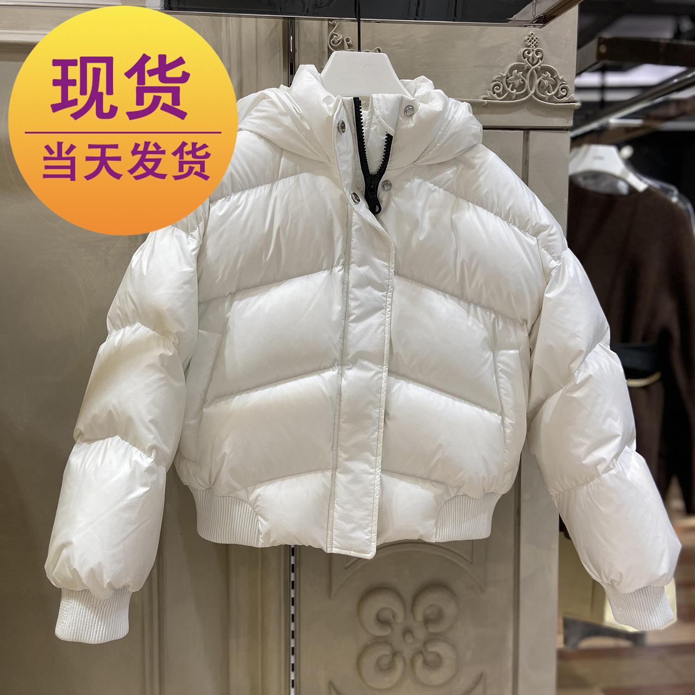 10A nuova Europa 2020 indossare d'inverno nuovo colore solido incappucciato manicotto lungo del cappotto delle donne del rivestimento del bicchierino giù 1rh4335280