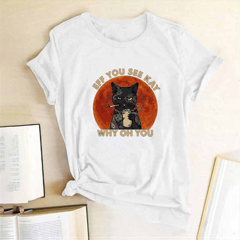 EFF CHE GUITA KAY Perché You Cat Femmina T Shirt Estate Harajuku Graphic Top Tee Manica Corta Funny T Shirt Femmina