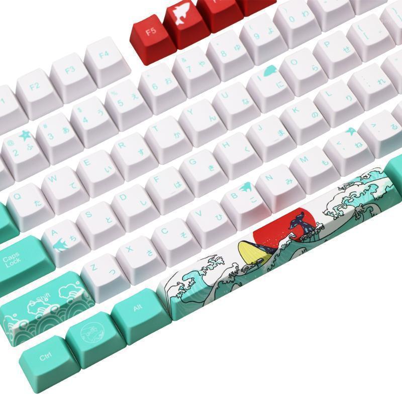 Teclados Mechanische ToetsenBord Keycap Voor DZ60 / TKL87 / Poker / GK61 Filco Tye Sublimation PBT OEM 108 Chave Caractere japonês1