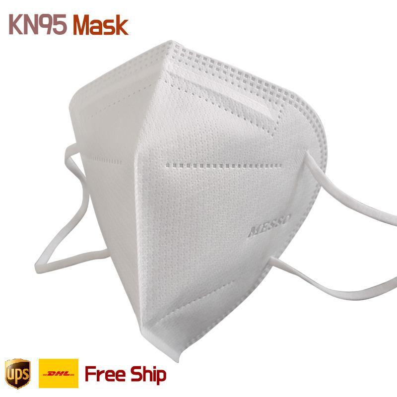 KN95 Certificat de masque de visage 5 Couche anti-brouillard anti-bracelage SSS respirant SSS + Filtre non tissé doux 95% PM2.5 emballé individuellement (adultes)