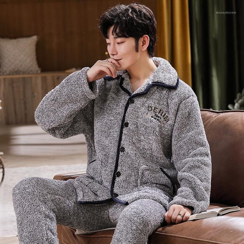 Pyjamas d'automne et d'hiver pour hommes Cationic Flanelle épaissie Cardigan à manches longues épaissie peut être porté à l'extérieur de la maison Service Cost New1