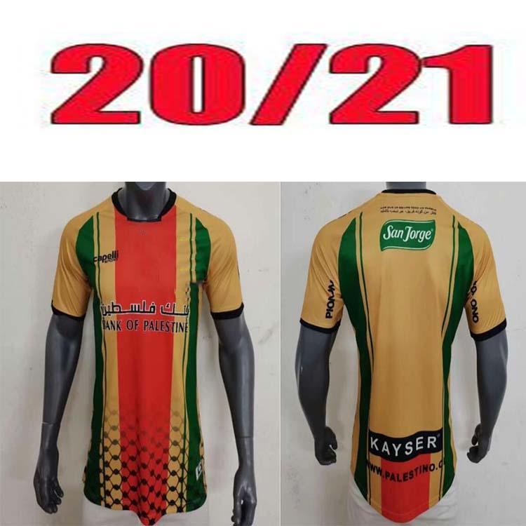 20 21 Paquistão 1: 1 3rd camisas de futebol 2021 Paquistanês National Team Black White Football Shirts Uniforme Jersey